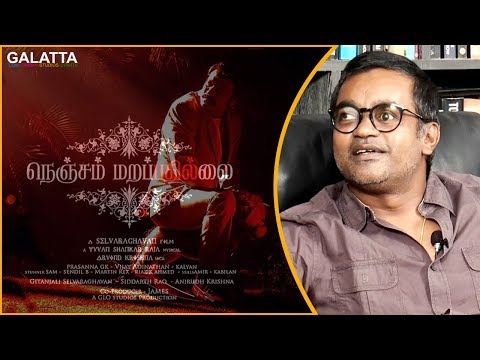 Nenjam Marappathillai is a mystery to me -...