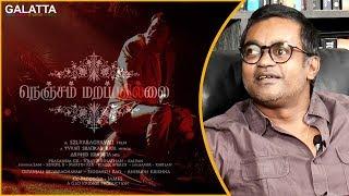 Nenjam Marappathillai is a mystery to me - Selvaraghavan Opens Up
