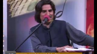 Naseeba Gilla Mand Sadiq Afridi thumbnail
