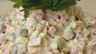 Салат Оливье, вкусный домашний рецепт. Olivier Salad Recipe