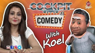 Cockpit Comedy with Koel Mallick | Cockpit Spoof | Animation Comedy | cockpit