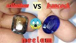 Neelam stone srilankan VS bancock
