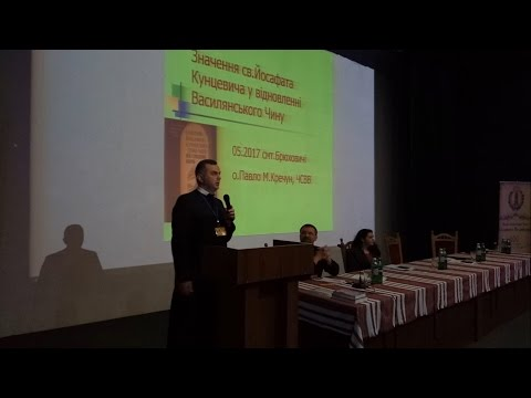 о. д-р. Павло Кречун, ЧСВВ: «Значення свЙосафата Кунцевича увідновленні Василіянського Чину»