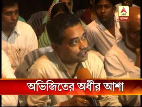 Adhir Chowdhury starts by poll campaingn for Jangipur Loksabha seat