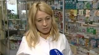 Вести-Хабаровск. Аптекам могут разрешить продавать таблетки поштучно