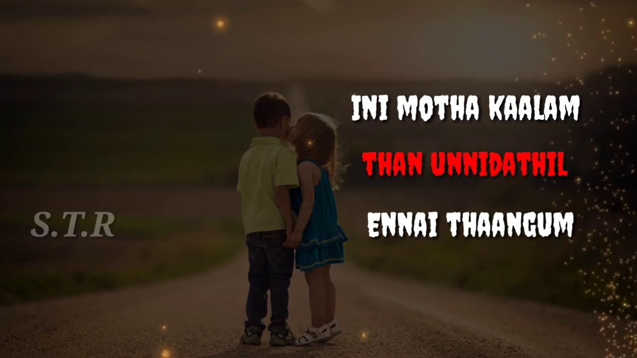 Download Kannum kannumthan WhatsApp status lyrics video song