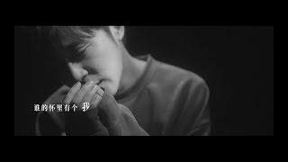 吳青峰〈寶貝兒〉Official MV( 電影《寶貝兒》同名主題曲)