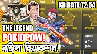 Pokidpow The Legend|Solo King|Funny Reaction by Baten Mia|Free Fire Funny Video|Mama Gaming
