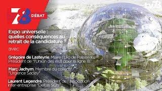 7/8 Débat – Expo Universelle : quelles conséquences du retrait de la candidature française ?