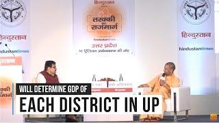 Yogi Adityanath: Will determine GDP of each district in Uttar Pradesh