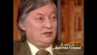 Карпов о президенте ФИДЕ Илюмжинове