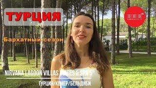 видео Крым осень 2018: лучшее время отдыха во время бархатного сезона