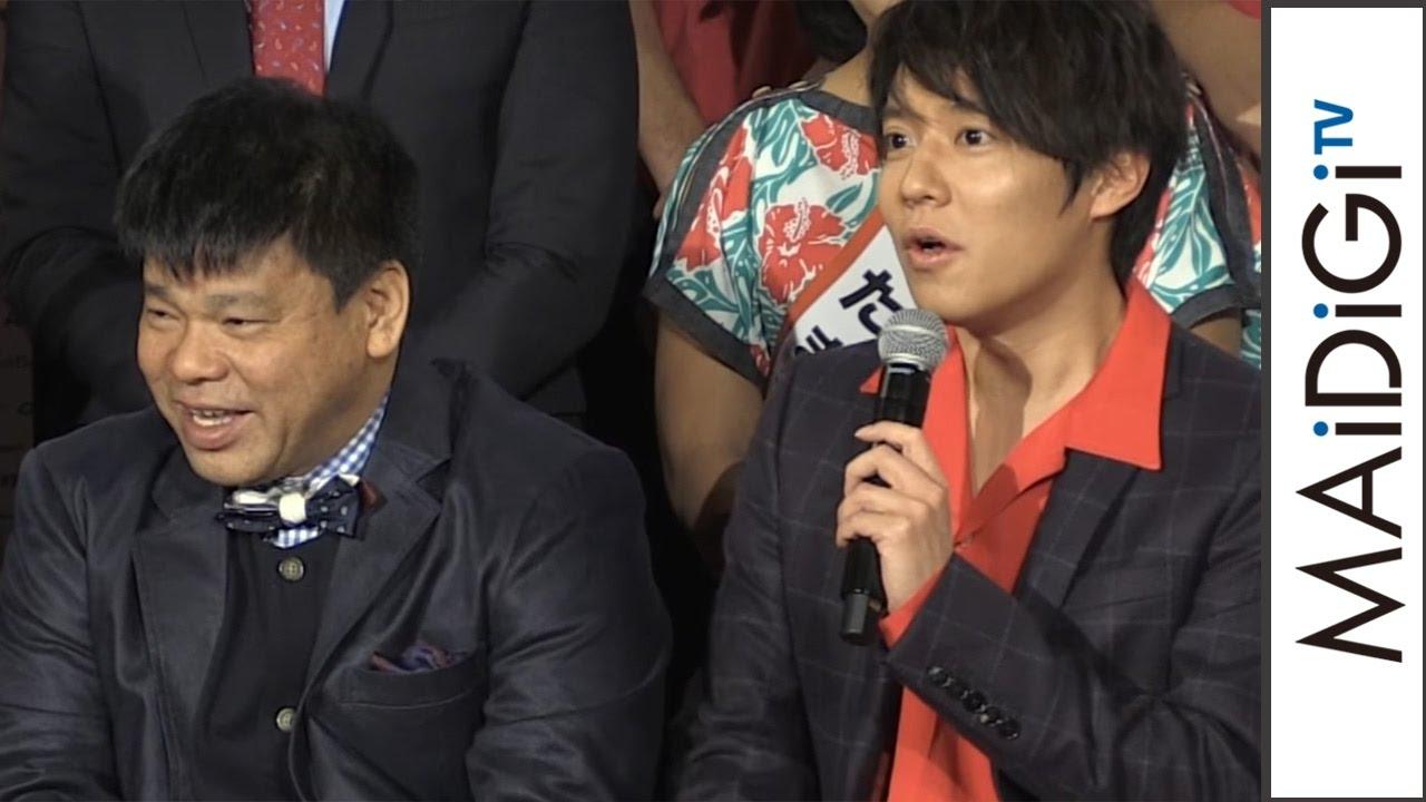 小出恵介 小出恵介、さんま役は1シーンでヘトヘト「息できない」「島ぜんぶでおーきな祭 第9回沖縄国際映画祭」概要発表会8