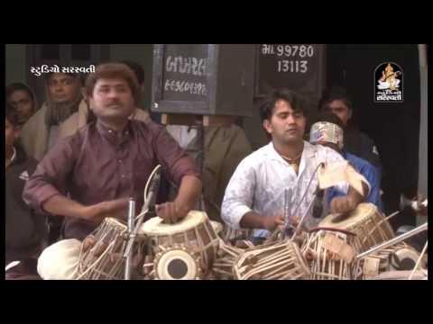 Birju Barot 2017  Naklank Dham Toraniya  Mahabij Santvani  2  Nonstop Gujarati Lok Dayro 2017