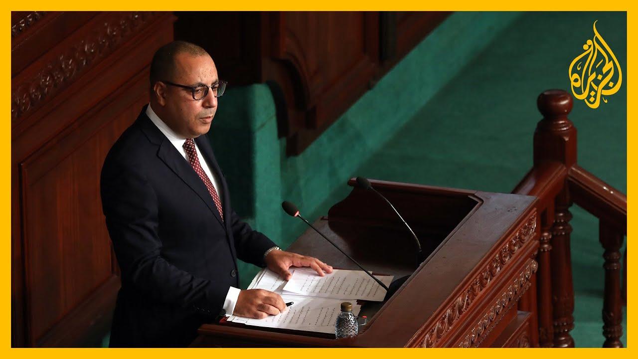 رئيس الحكومة التونسية يحذر من خطورة الأوضاع في بلاده  - نشر قبل 5 ساعة