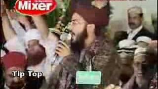 Barwi Ka Chand Aaya