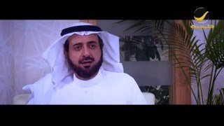 وثائقي عن وزير التجارة توفيق الربيعة