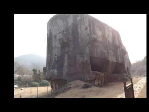 Megalithic China, Yangshan Quarry