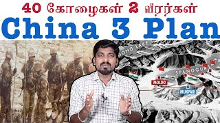 Big 3 Plan   Tamil Pokkisham   Vicky   TP