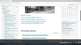 Дистанционное обучение в СИБУПК | Личный кабинет СИБУПК (sibupk.su, sdo.sibupk.su)