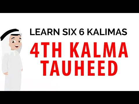 4th Fourth Kalima Tauheed (Oneness Of Allah) | Six 6 Kalimas