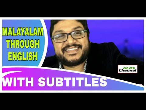 Malayalam through English with subtitles| Learn in 15 Minutes | Gods Own Country|