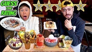 GUESS THE RESTAURANT RATING (BEST or WORST REVIEWED ASIAN DESSERT)