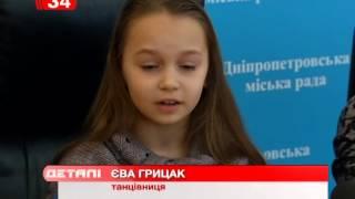 Юные днепропетровские балерины прославляют город на международных конкурсах