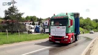 مصر العربية | البوسنة والهرسك ترسل 17 شاحنة مساعدات إنسانية لمحتاجين سوريين
