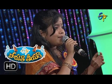 Hayi Hayiga Song - Bhavana Performance in ETV Padutha Theeyaga - 19th September 2016