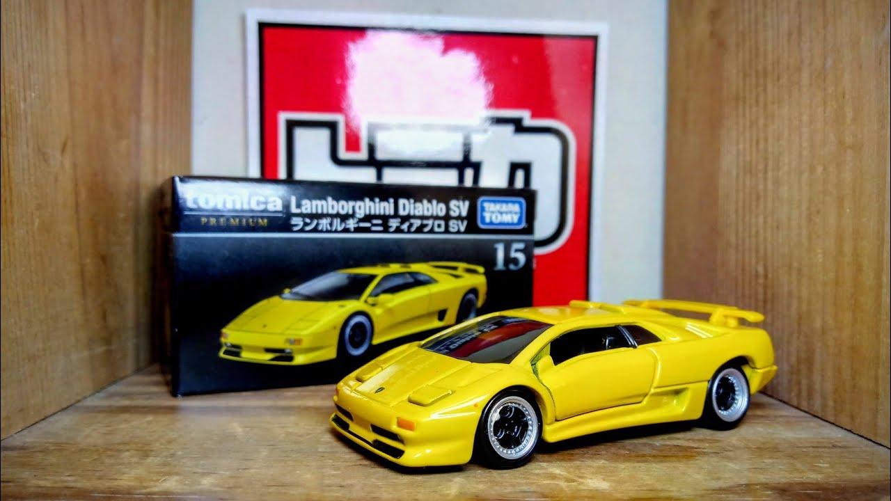 4月新 April New Tomica Premium Unboxing No 15 Lamborghini Diablo Sv