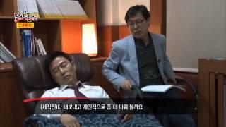 최면을 통해 알아보는 이영돈PD의 전생은?!_채널A_논리로풀다2 1회