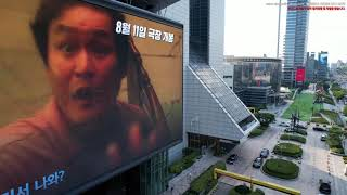 코엑스,삼성역,코엑스빌딩조형물,글라스타워,캐논타워,파크…