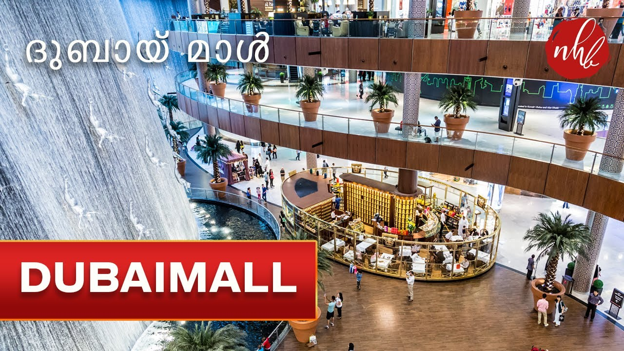 2017 Beautiful Dubai Mall World S Biggest Shopping Mall Dubai Youtube