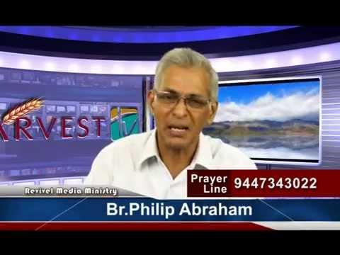 Pr  Philip Abraham   Adhikarangal   Harvest TV Message   Watch every Monday 2 30 pm