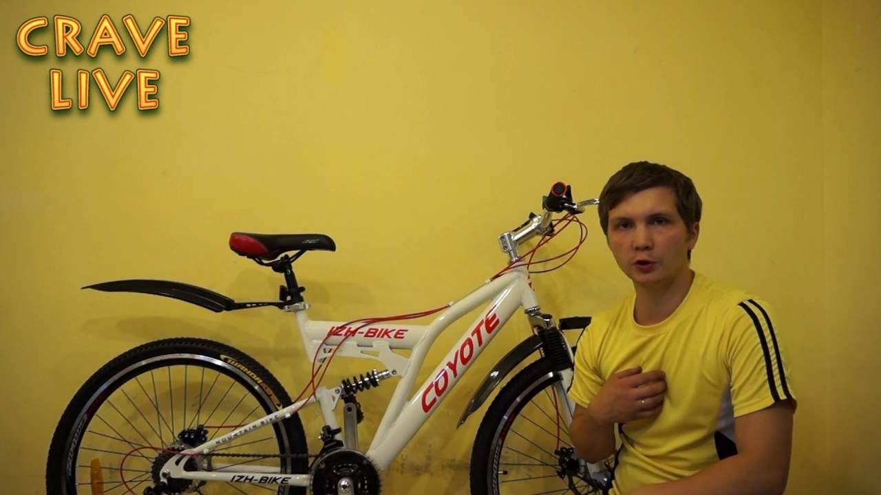 Обзор велосипеда Иж-Байк COYOTE (2016) Двухподвес