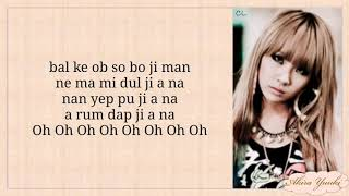 2NE1 - UGLY (Easy Lyrics)
