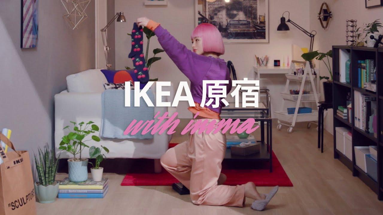 Jadi Model Coachella, IKEA Hingga PUMA, Imma Influencer Virtual Hasilkan 15 Miliar Per tahun
