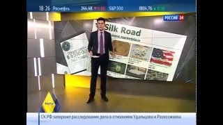Это БОМБА! Криптовалюта биткойн на канале Россия 24!