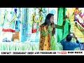 ठुमक -ठुमक नाच्ये दुनिया सारी रै _Anju Sharma || Gokulgarh Jagran || DHM Music