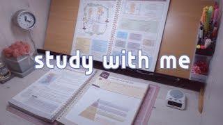 [공시생안나] study with me/공부 (18.06.15.FRI.)