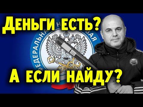 Налоговая борзеет, цены на еду растут, а новый карантин всё ближе! | Жизнь в России