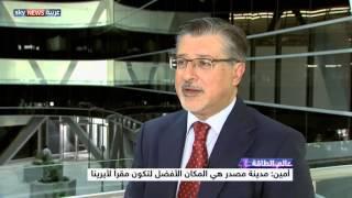 الوكالة الدولية للطاقة المتجددة