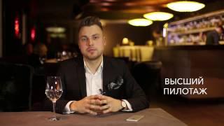 Ведущий на свадьбу в Москве Кирилл Бобров - интервью
