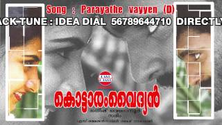 Kottaram Vaidyan | Parayathe Vayyen | M.G.Sreekumar,Sujatha