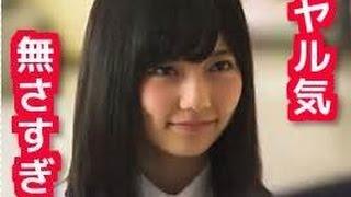アピールしないなら、 インスタなんて辞めてまえ!! 【関連動画】 すこ...