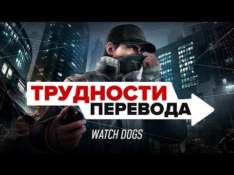Как переводится с английского на русский dog