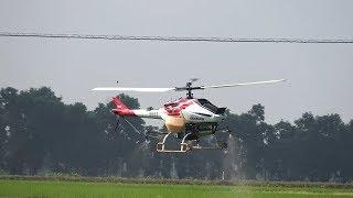 大型≪ラジコンヘリコプター≫で水田に農薬散布 thumbnail