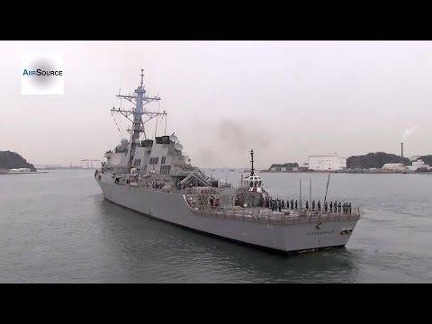USS Fitzgerald Departs Yokosuka, Japan