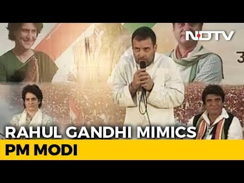 """Narendra Modi Ji Used To Speak Like This"": Rahul Gandhi Mimics PM"
